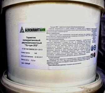 Нетвердеющий полиуретановый герметик гидроизоляция площадки о террас уз